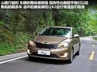 7月18日东风悦达起亚K2上市 预售7万元起