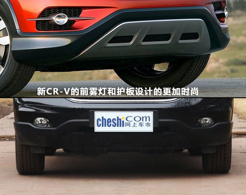 明年或将国产 本田全新CR-V外观详细解析
