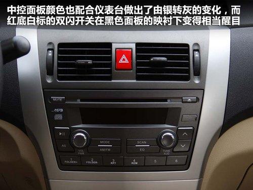 【上图车型为2012款长城C30】-内饰升级添质感 长城2013款C30进化高清图片