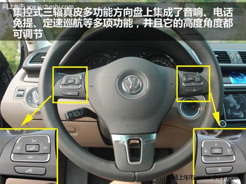 集控式真皮多功能方向盘上集成了音响,电话免提,定速巡航等多项功能