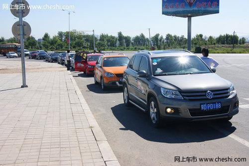 赤峰上海大众车主草原自驾游圆满举办!