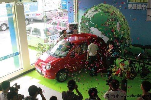 奇瑞qq电动车正式亮相高清图片
