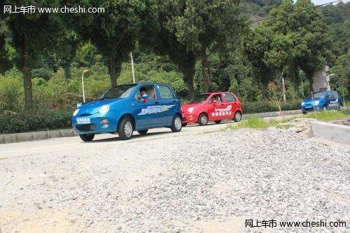 台州骏博奇瑞新能源汽车 媒体试驾会高清图片