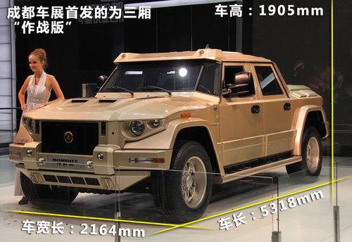 防弹/防地雷! 实拍凯佰赫-战盾豪华SUV