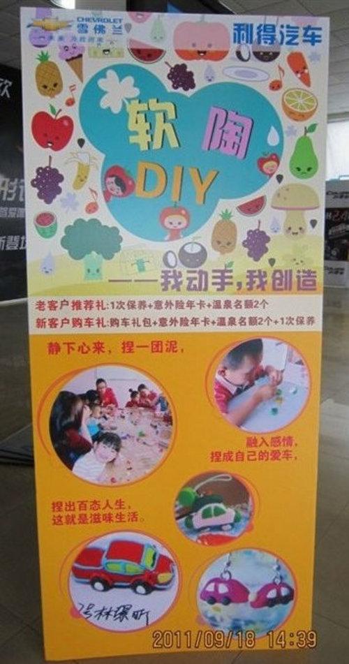 幼儿园kt板创意