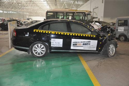 奇瑞瑞麒G6对典型巴士车对车碰撞考验