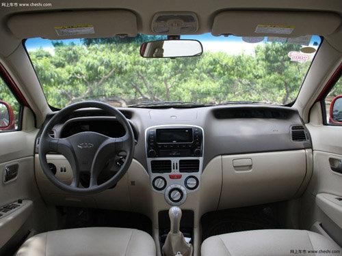 奇瑞风云2 兰州地区购车享受6000元优惠
