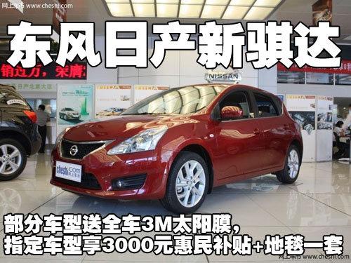 1.6排量和1.6t排量组成的车系,近日,根据网上车市价格监测系统高清图片
