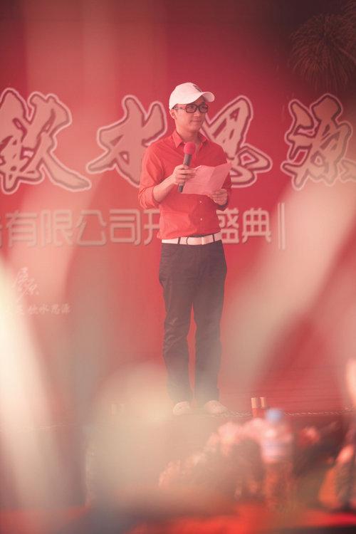 南京大明路唯一奇瑞4S店正式盛大开业