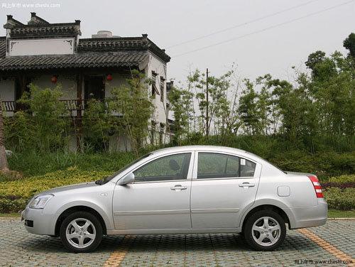 奇瑞旗云3现车销售 购车最高优惠8000元高清图片