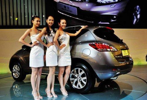 第十一届东莞车展喜庆开幕 17款新车上市-21C