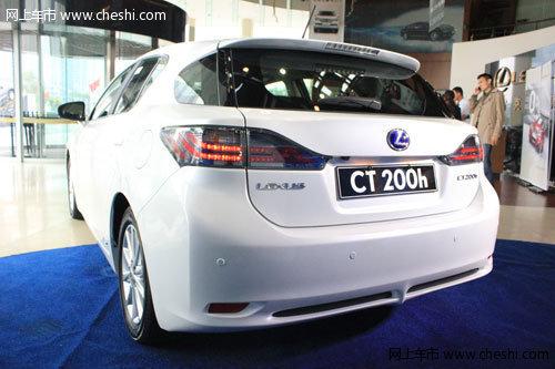 lexus雷克萨斯油电混合动力新生代轿车ct高清图片