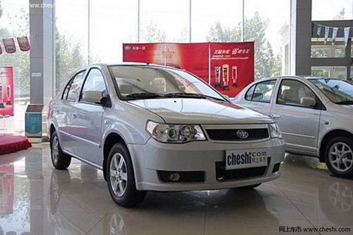 天津一汽威志V2 夏利N5 订车优惠3000元高清图片