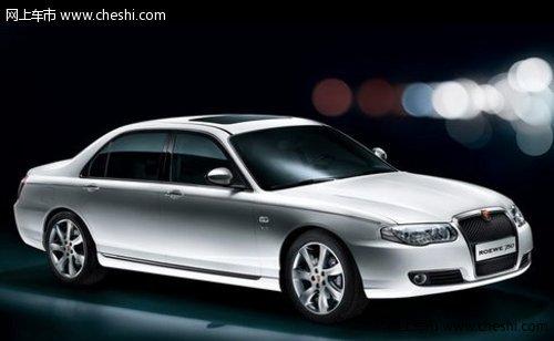 近日,网上售价绍兴站了解编辑到,上汽荣威750v售价车型版动力荣威750h瑞虎3x车市市场多少图片