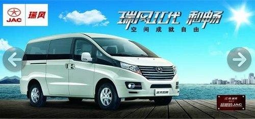 从文化包容到汽车出口:瑞风、和悦见证中国巨龙的国际腾飞