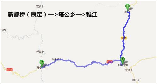 雅江地图全图高清版