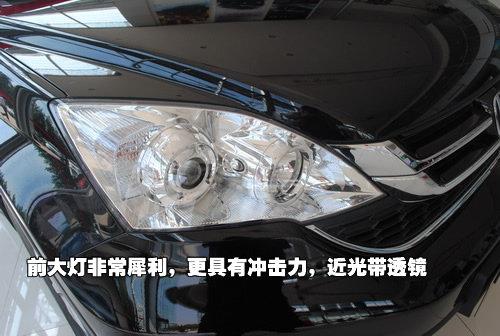王者风范 实拍2011款登峰版东风本田CR V高清图片