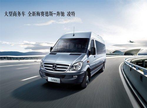 梅赛德斯 奔驰凌特深圳预售启动 42万起 深圳汽车网的日高清图片