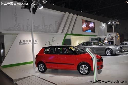 上海大众全系车型亮相太原国际汽车博览会高清图片