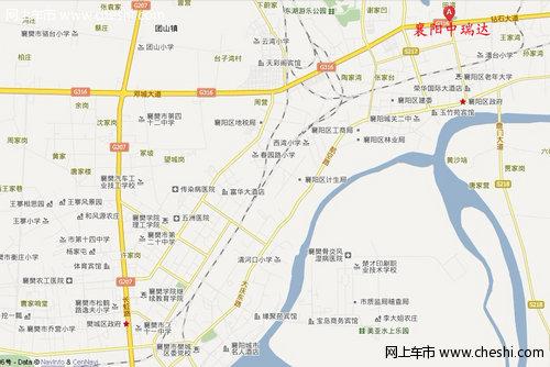 襄阳中瑞达汽车销售有限公司(点击进入经销商页面) 地址:襄阳市襄州