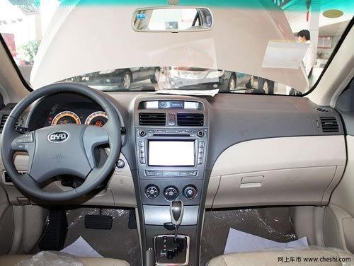 比亚迪L3现车充足 购车赠送1500元礼包高清图片