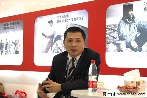 专访陆风汽车营销公司副总经理潘欣欣