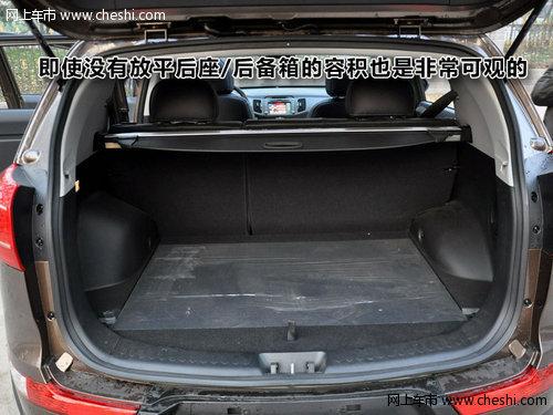 2012款智跑 动力系统升级全新nu发动机-空间篇