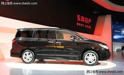 东风日产贵士广州车展上市 售价70万元 图片浏览 高清图片