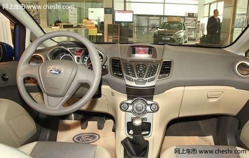 嘉年华全系优惠6000元 绍兴福通现车销售高清图片