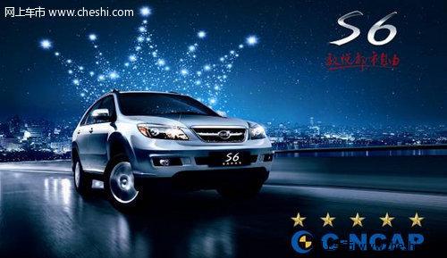 赤峰比亚迪s6汽车 中国首款五星安全suv高清图片