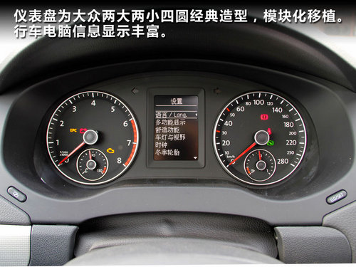 新速腾仪表盘指示灯图片; 一汽大众新速腾到店抢先实拍 内饰部分;; 新