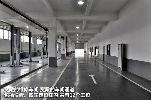 真诚关怀 严谨关爱 探访上海慕森一汽-大众4s店