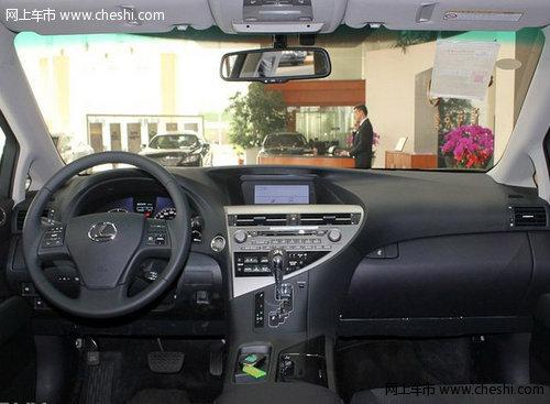 进口雷克萨斯凌志RX270 天津现车配置全高清图片