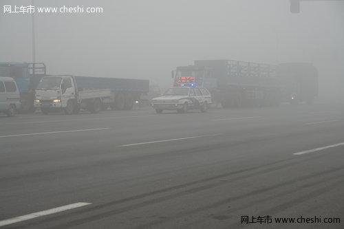 雾天驾车记得全面检查山路行驶要小心