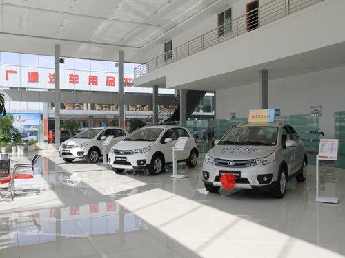 大理长城汽车4s店 现开始正式营业