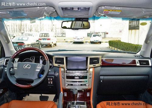 2012款雷克萨斯 LX570  世泰