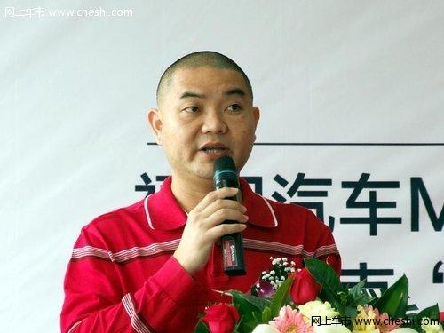 """2012款蒙派克MPV""""百城百店""""同步上市 东莞同鸿蒙派克总经理致辞"""