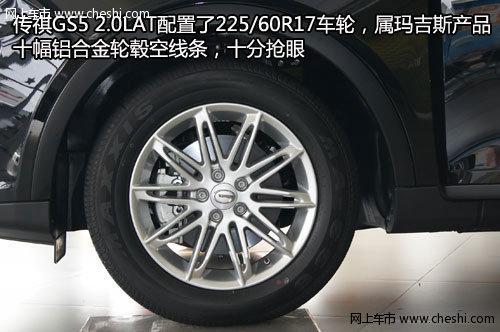 时尚都市SUV  广汽传祺GS5深圳到店实拍