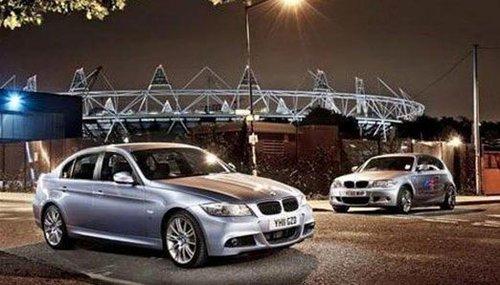 BMW奥运车队开始服务2012伦敦 低碳排放