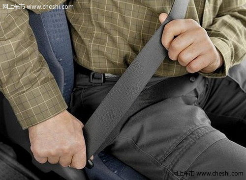 """汽车保养自检 安全带也会老化""""罢工"""""""