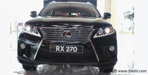 雷克萨斯2013款RX270到店 中升店热订中