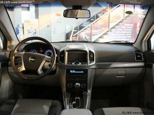 鄂尔多斯2012款科帕奇指定车型优惠礼包