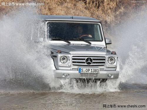 改款奔驰G级与G级AMG 北京车展首发亮相