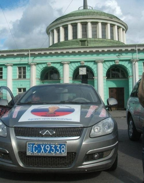 在俄罗斯,白天行车也要开灯