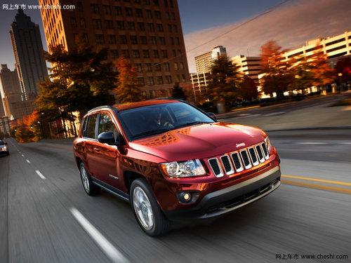 油价破八 jeep指南者帮你算好节油经高清图片