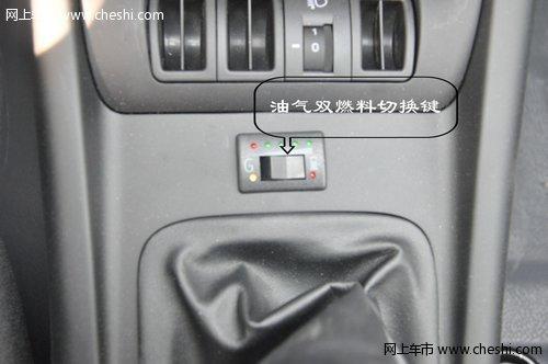 伊兰特双燃料 油气混合 百公里节省43元