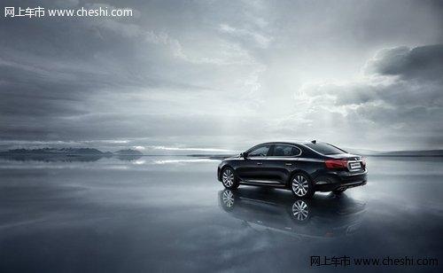 上汽全新第二代旗舰产品 荣威950 发布