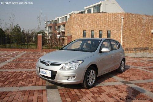 杭州现代i30优惠