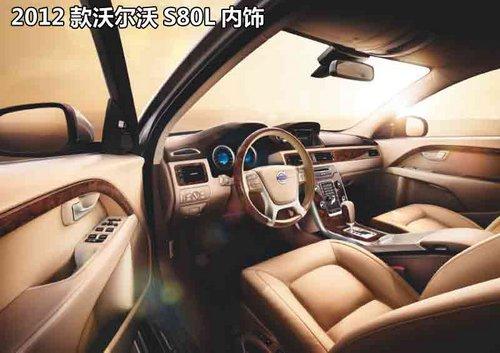 """沃尔沃 s80l秉承沃尔沃汽车""""以人为尊""""的理念和在车内空气质高清图片"""