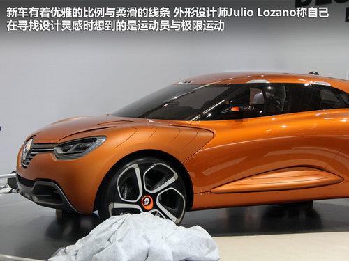 颠覆传统设计 雷诺Capur车展探馆实拍